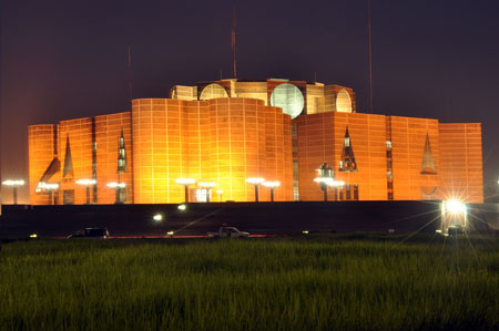Parliament of Bangladesh